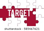 plan target aspiration word... | Shutterstock . vector #585467621