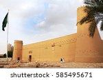 riyadh  saudi arabia   february ... | Shutterstock . vector #585495671