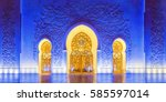 sheikh zayed grand mosque at... | Shutterstock . vector #585597014