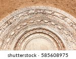 the famous moonstone of... | Shutterstock . vector #585608975