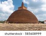 jetavana dagoba is one of the... | Shutterstock . vector #585608999