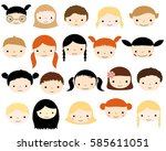 cute vector kids faces  ... | Shutterstock .eps vector #585611051