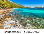 island scenery  seascape of... | Shutterstock . vector #585620969