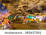 Interior Of The Ramayana Cave...
