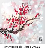 oriental sakura cherry tree in... | Shutterstock .eps vector #585669611