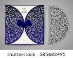 laser cut invitation card.... | Shutterstock .eps vector #585683495