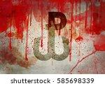 polska walcz ca   war symbol in ... | Shutterstock . vector #585698339