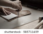 leather handmade | Shutterstock . vector #585711659