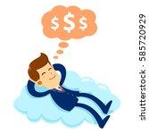 vector stock of a businessman...   Shutterstock .eps vector #585720929