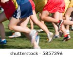 the start of a cross country... | Shutterstock . vector #5857396