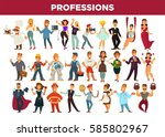 professions and occupation... | Shutterstock .eps vector #585802967