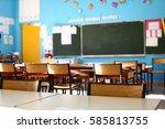 empty school room | Shutterstock . vector #585813755