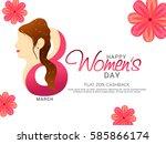 international womens day poster ... | Shutterstock .eps vector #585866174