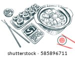 hand drawn japanese food... | Shutterstock .eps vector #585896711