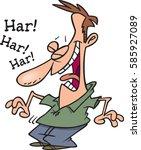 cartoon man laughing | Shutterstock .eps vector #585927089