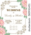 wedding invitation with flowers ... | Shutterstock .eps vector #585931451