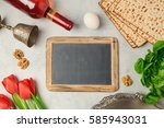 passover holiday concept seder... | Shutterstock . vector #585943031