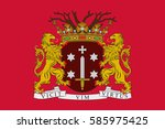 flag of haarlem is a city and... | Shutterstock . vector #585975425
