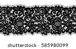 seamless black vector lace... | Shutterstock .eps vector #585980099