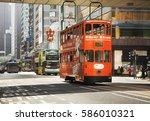 hong kong. china. 23 february... | Shutterstock . vector #586010321
