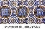 vintage azulejos  ancient tiles ... | Shutterstock . vector #586019339