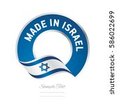 made in israel flag blue color... | Shutterstock .eps vector #586022699