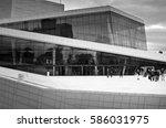 oslo  norway   august 28  oslo... | Shutterstock . vector #586031975