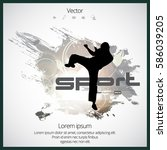 sport background. karate kick | Shutterstock .eps vector #586039205