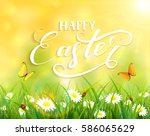 yellow nature easter background ... | Shutterstock .eps vector #586065629