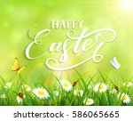 green nature easter background... | Shutterstock .eps vector #586065665