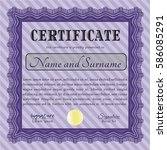 violet sample certificate.... | Shutterstock .eps vector #586085291