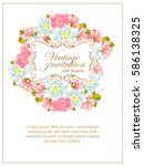 vintage delicate invitation... | Shutterstock .eps vector #586138325