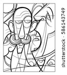 cubist faces fun coloring page... | Shutterstock .eps vector #586143749