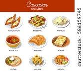 caucasian or georgian cuisine... | Shutterstock .eps vector #586159745