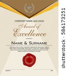 award of excellence with laurel ... | Shutterstock .eps vector #586173251