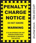 notice of the penalty in the... | Shutterstock .eps vector #586183169