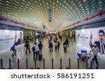 shenzen  china   29 january ...   Shutterstock . vector #586191251