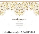 vector vintage seamless border...   Shutterstock .eps vector #586203341