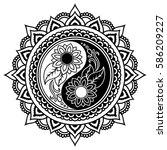 circular pattern in form of... | Shutterstock .eps vector #586209227