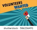 hand holding megaphone to... | Shutterstock .eps vector #586236491