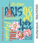 boutique paris fashion  vector... | Shutterstock .eps vector #586250585