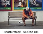 auckland  new zealand  jan 29... | Shutterstock . vector #586255181