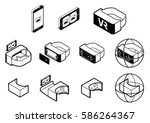 phone and vr set icon  | Shutterstock .eps vector #586264367
