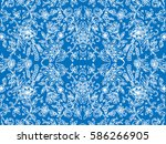 simple wrapping paper blue two   Shutterstock .eps vector #586266905
