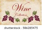vector illustration wine and... | Shutterstock .eps vector #586285475