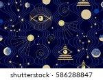 zodiac sky. seamless vector... | Shutterstock .eps vector #586288847