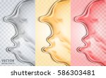 tricolor fluid elements  can be ... | Shutterstock .eps vector #586303481