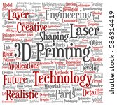 vector concept or conceptual 3d ... | Shutterstock .eps vector #586314419
