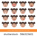 cute girl facial emotions set.... | Shutterstock .eps vector #586315601
