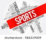sports word cloud collage ... | Shutterstock .eps vector #586319009